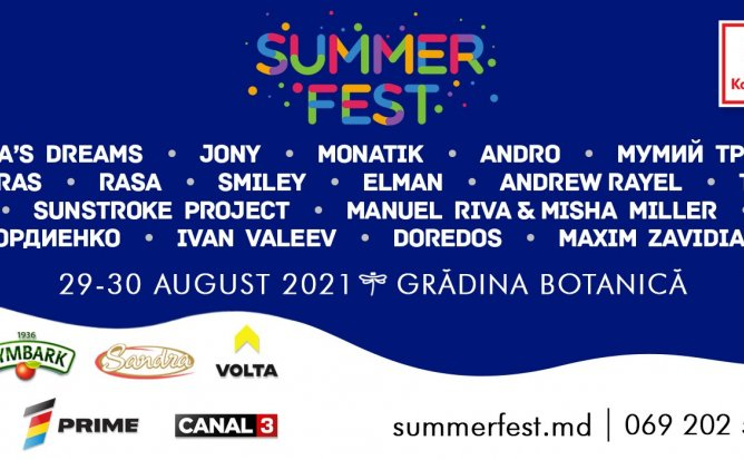 Summer Fest 2020