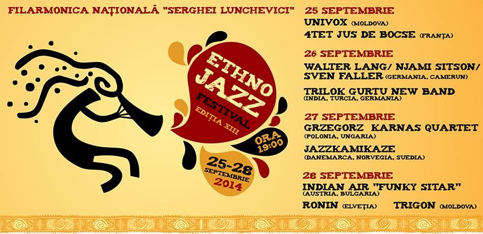 Ethno Jazz Festival 2014