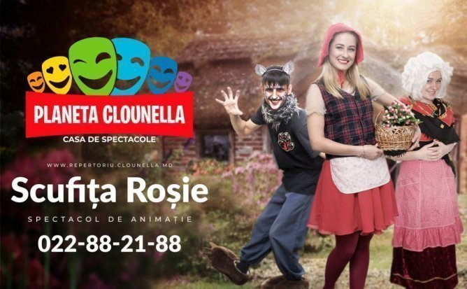 Scufita Rosie - Spectacol Interactiv de Animatie pentru copii | Noiembrie 2019 | +3