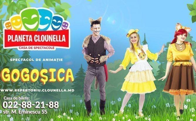 Premiera! Gogosica - Spectacol Interactiv de Animatie pentru Copii | +3