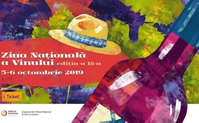 Ziua Nationala a Vinului 2019, editia a 18-a