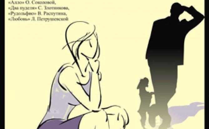 ПРО ЛЮБОВЬ - 25.10.20 в 19-00