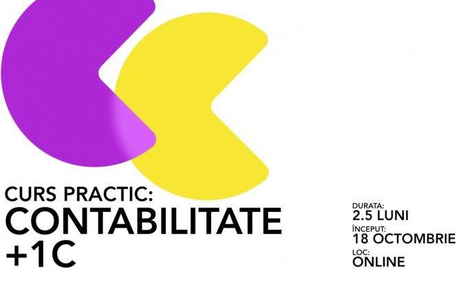Curs: Contabilitate + 1C pentru începători