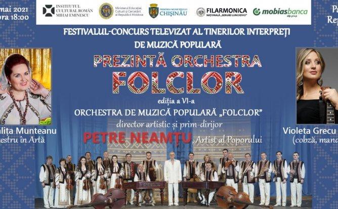 Prezintă Orchestra Folclor, ediția a VI-a