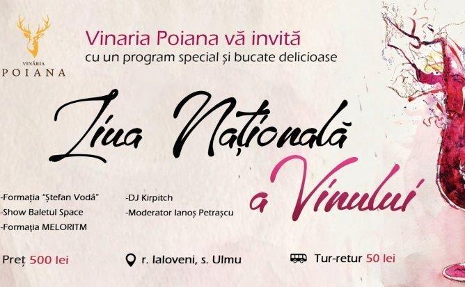Vinaria Poiana sarbatoreste Ziua Nationala a Vinului