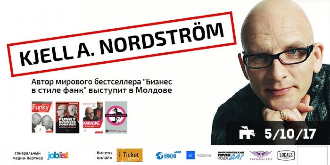 Кьелл Нордстром