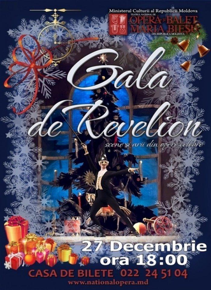 Gala de Revelion 2016