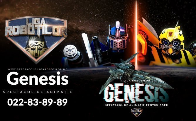 Genesis - Spectacol Interactiv de Animatie pentru copii | Iulie 2019 | +3