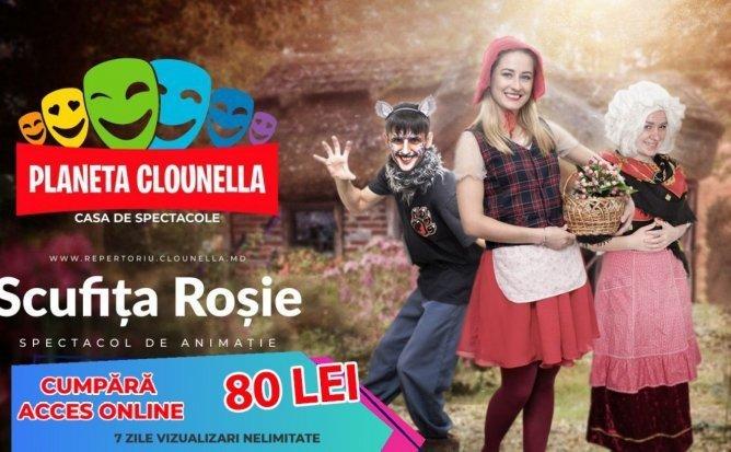 Scufita Rosie (Acces Spectacol - 80 lei pentru 7 zile) | +2