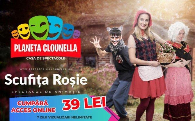 Scufita Rosie - Spectacol pentru Copii (Acces Bilet - 39 lei)