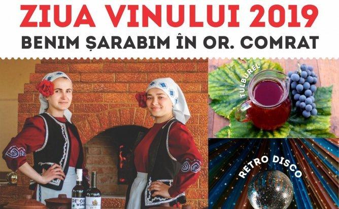 Ziua Vinului - Benim Sarabim Fest in Comrat