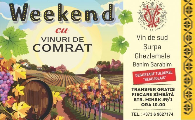 Weekend cu Vinuri de Comrat