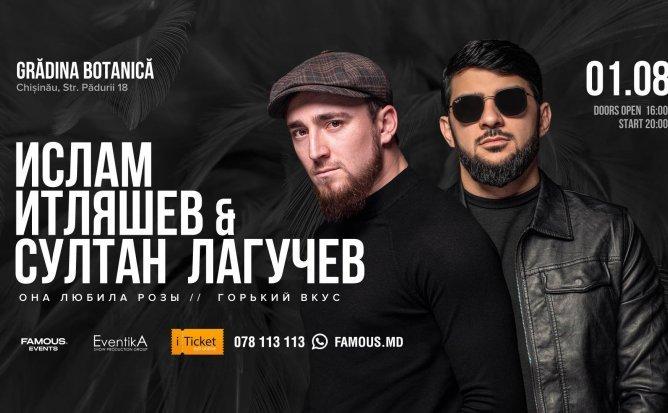 Concertul lui Islam Itlyashev și Sultan Laguchev