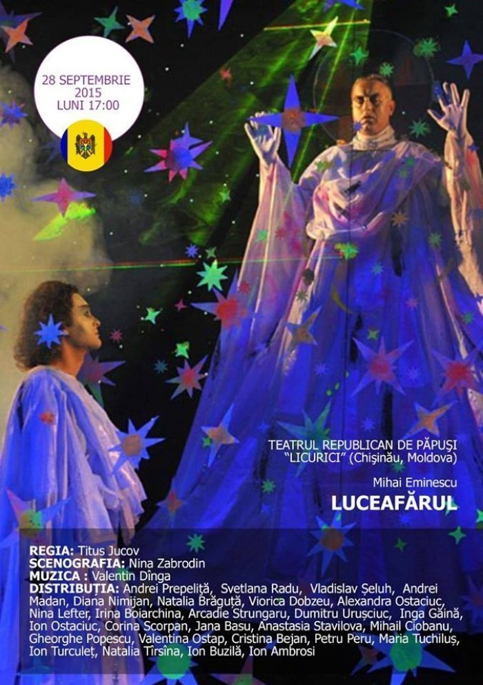 28 septembrie - Gala Internationala a Teatrelor de Papusi LICURICI - 70